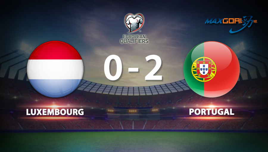 Luxembourg 0-2 Portugal